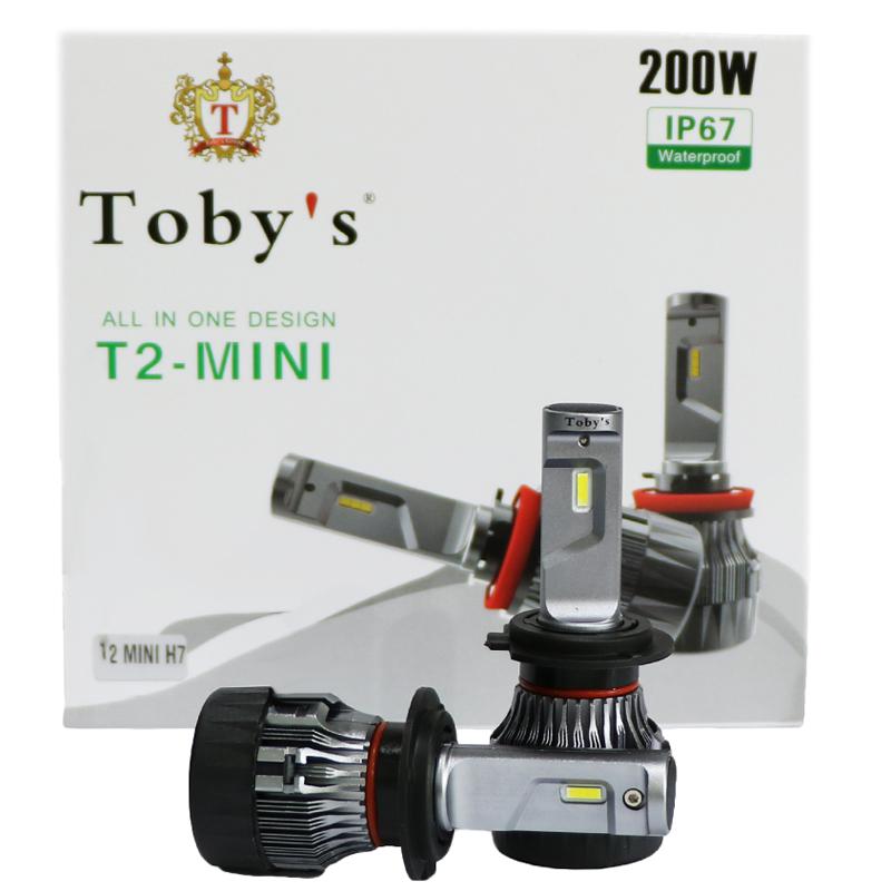 T2 Mini H7 Headlight Ultra White Car Bulbs 200W